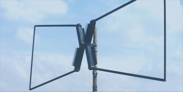 DIPL-A0047 high-power wideband dipole